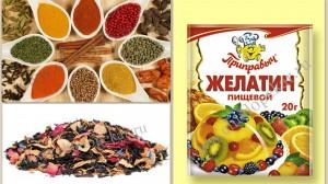 Пищевые ароматизаторы.
