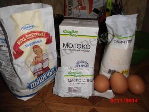 Продукты для заварного крема.
